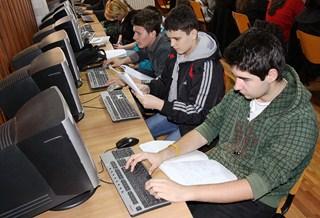 informatica 11D (Copy)